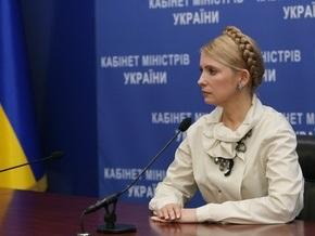 Тимошенко: Задолженность по зарплате на госпредприятиях сократилась на треть