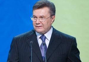 Янукович заявил, что Украина должна сделать все, чтобы прекратить мониторинг со стороны Совета Европы
