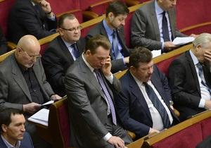 Партия регионов - коммунисты - КПУ - Рада - Партия регионов хочет вновь голосовать вместе с коммунистами