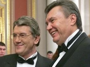 НГ: Верховная Рада валит правительство