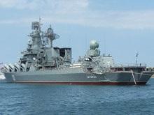 Отряд ЧФ во главе с крейсером Москва прибыл в Сухуми