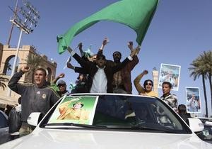 Войска Каддафи подошли к стратегически важному городу на востоке Ливии