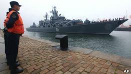 Китай и Россия проводят морские учения в Желтом море