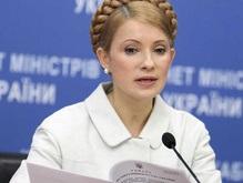Тимошенко поручила Портнову не выполнять указы Ющенко