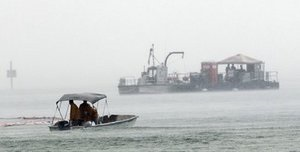 Циклон с Багамских островов движется в сторону Мексиканского залива. Луизиана объявила режим ЧС