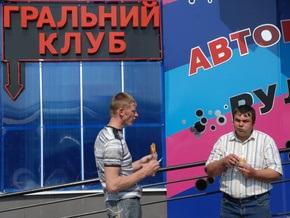 Депутаты предложили сажать за азартные игры на срок от 4 до 10 лет