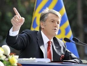 Ющенко ожидает сильного влияния России на выборы президента Украины