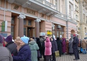 Ъ: Нацбанк определил, кто будет выплачивать депозиты Родовид Банка
