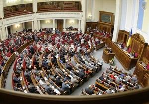 Рада отказалась провести слушания о перспективах отношений Украины с Россией и ЕС