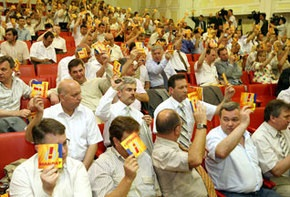 БЮТ: НУ-НС отклонил вариант коалиции с Партией регионов
