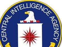 ЦРУ закрыло в Европе свои подставные компании