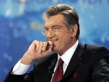 Ющенко: Президент, Рада и Кабмин должны иметь общее виденье