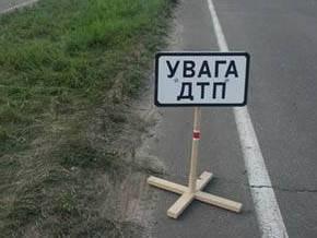 Во Львове автомобиль Ощадбанка сбил двоих пенсионеров на переходе