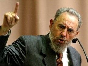 Фидель Кастро назвал шпионский скандал с США странным и смешным