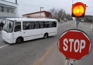 МЧС приостановила турпоездки в Чернобыльскую зону по требованию прокуратуры