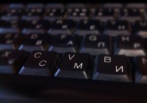 Опубликовав стих Вконтакте, 23-летняя россиянка стала фигуранткой уголовного дела