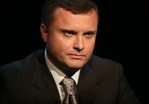 Левочкин обратился в ГПУ с просьбой проверить законность возбуждения дела против LB.ua