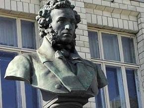Во Львове установят памятник Пушкину