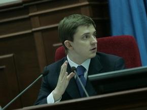 Блок Кличко в знак протеста покинул заседание Киевсовета