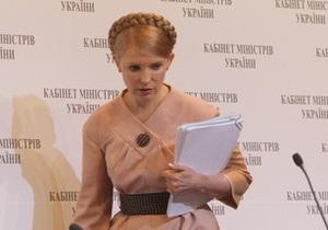 Тимошенко в случае победы на выборах намерена сменить генпрокурора