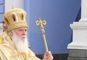 Глава УПЦ КП: Мы в Московском патриархате уже были и много потеряли