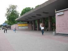 В Киевском зоопарке появится новый павильон