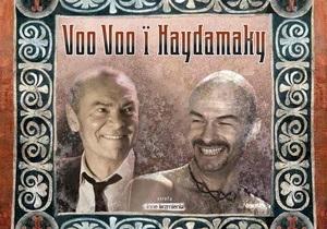 Гайдамаки номинированы на премию Fryderyk Awards