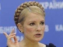 Тимошенко устроит приватизацию в обход ФГИ