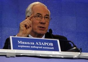 Азаров заявил о раскрытии новой технологии фальсификации выборов