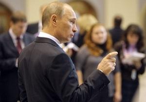 НУ-НС: Путин унизил память миллионов погибших украинцев
