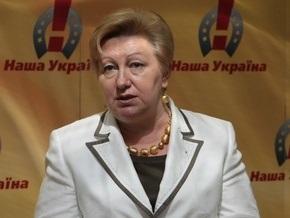 Наша Украина радуется победе ЕНП на выборах