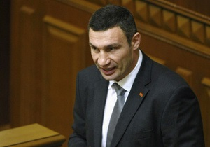 Кличко считает отказ помиловать Тимошенко неготовностью Януковича признать свои ошибки