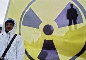 Ученые составили атлас загрязнения территорий после аварии на ЧАЭС