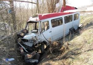 Ъ: В Украине будет создана интерактивная карта автомобильных аварий