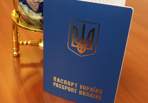 Кабмин передал выдачу загранпаспортов Государственной миграционной службе