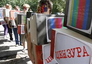 Репортеры без границ: В Украине власть может закрыть неугодные сайты