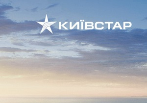 Киевстар объявил победителя в тендере на креативное обслуживание