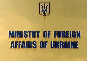 МИД: Сообщение о расстреле 11 украинцев в Ливии не соответствует действительности