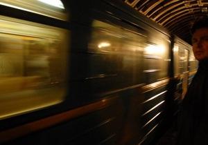 Сегодня на красной ветке киевского метро произошла остановка движения поездов