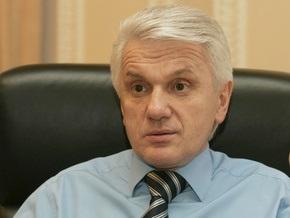 Литвин отметил возможность переформатирования коалиции