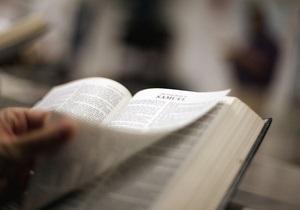 В английском отеле Библии в номерах заменили эротическим романом