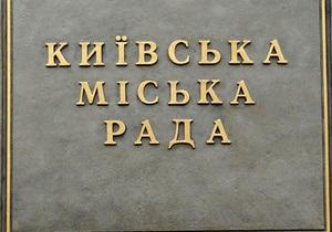 Новости Киева - Расходы Киева в 2013 году повышены до 19 млрд гривен