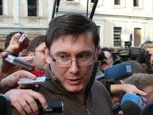 Луценко пообещал наказать виновных в избиении журналистов на Печерске