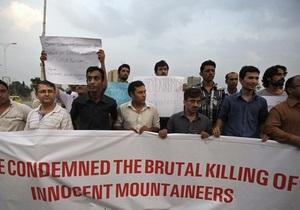 Пакистан отказывается выплачивать компенсацию семьям погибших украинских альпинистов
