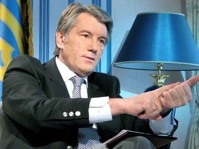 Ющенко призвал политиков прекратить ссоры