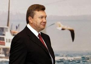 Янукович заявил, что Украина готова помочь решить вопросы безопасности в Азии