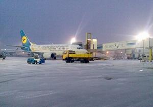 Аэропорт Борисполь работает штатно с незначительными задержками рейсов