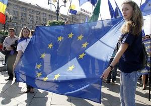 Украинцы больше поддерживают вступление в ЕС, чем в ТС – опрос