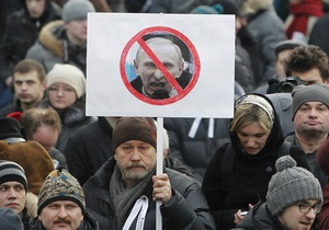 На шествии оппозиции в Петербурге задержали 20 человек
