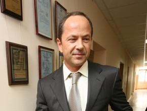 Тигипко рассказал, когда Украина очень жестко столкнется с безработицей